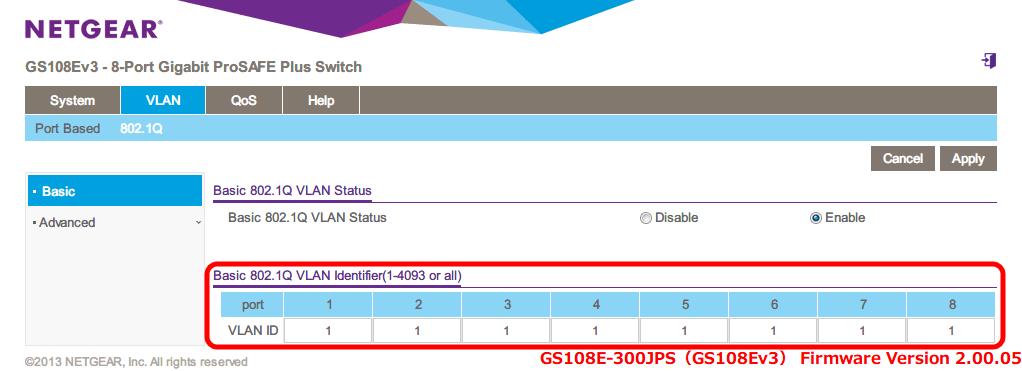 NETGEAR ネットギア アンマネージプラススイッチ ギガ 8ポート スイッチングハブ 管理機能付 無償永久保証 GS108E-300JPS Web 管理画面 VLAN - 802.1Q - Basic 802.1Q VLAN Status が Enable で Basic 802.1Q VLAN Identifier(1-4093 or all) 項目が表示される