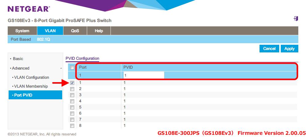 NETGEAR ネットギア アンマネージプラススイッチ ギガ 8ポート スイッチングハブ 管理機能付 無償永久保証 GS108E-300JPS Web 管理画面 VLAN - 802.1Q - Advanced - Port PVID - PVID Configuration(Port、PVID)、追加設定した VLAN ID を各 LAN ポートごとに適用する場合、ポート番号を選択して PVID に設定したい VLAN ID の数字を入力して Apply ボタンをクリック