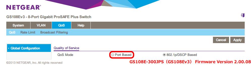 NETGEAR ネットギア アンマネージプラススイッチ ギガ 8ポート スイッチングハブ 管理機能付 無償永久保証 GS108E-300JPS Web 管理画面 QoS - QoS - Global Configuration - Quality of Service - QoS Mode - Port Based を選択して Apply ボタンをクリック
