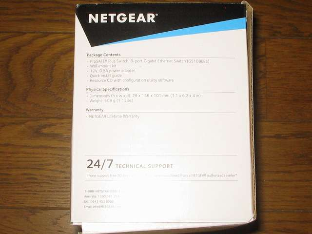 NETGEAR ネットギア アンマネージプラススイッチ ギガ 8ポート スイッチングハブ 管理機能付 無償永久保証 GS108E-300JPS パッケージ側面 その2