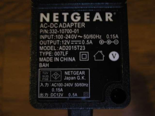 NETGEAR ネットギア アンマネージプラススイッチ ギガ 8ポート スイッチングハブ 管理機能付 無償永久保証 GS108E-300JPS 電源アダプター OUTPUT DC12V 0.5A