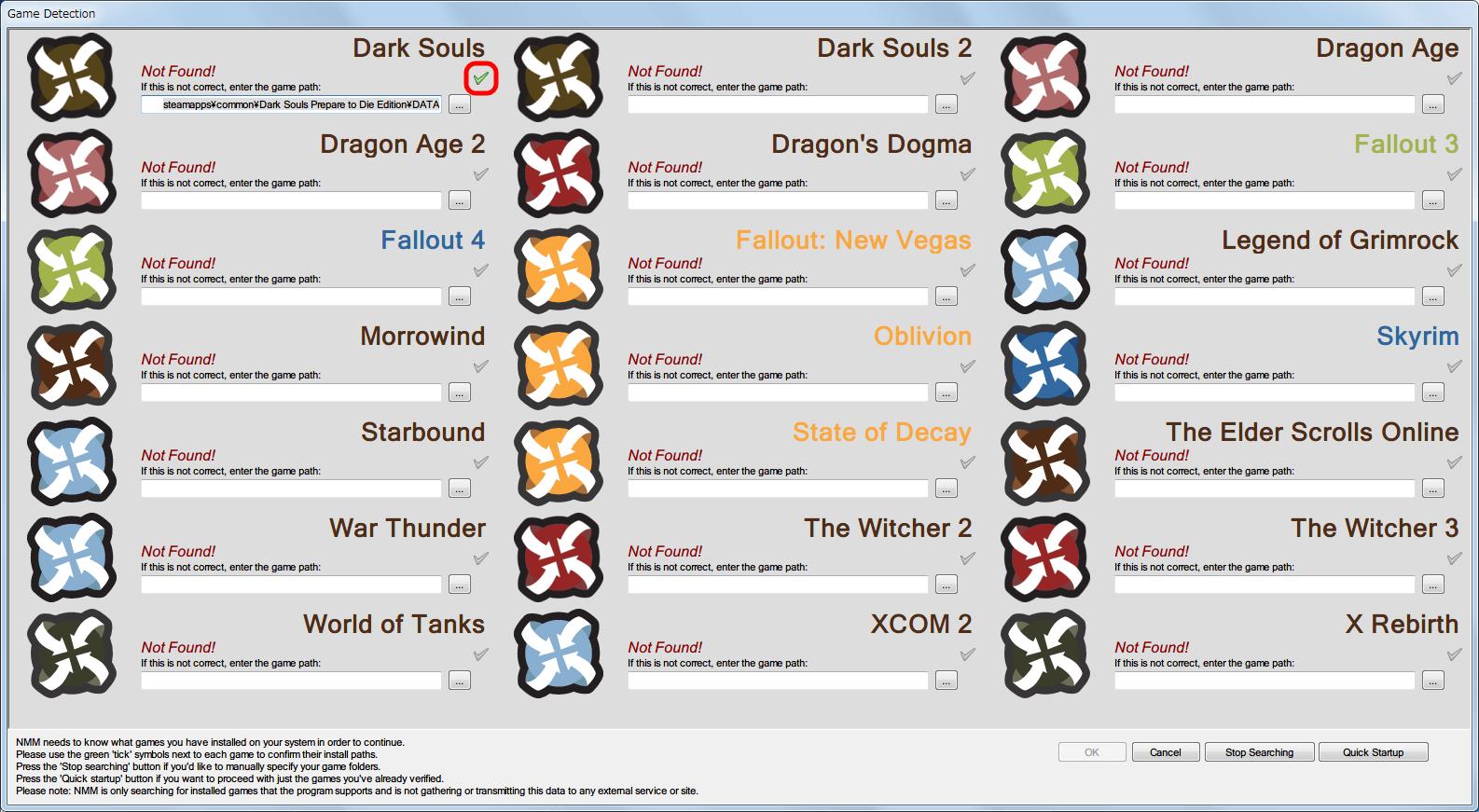 Dark Souls がインストールされているフォルダパス名を手動で入力または選択。間違いがなければ緑のチェックマークが表示、パス名は Steam 版のものだが GfWL 版でも可能