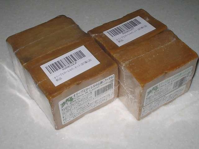 オリーブとローレルの石鹸 (ノーマル、エキストラ) 購入