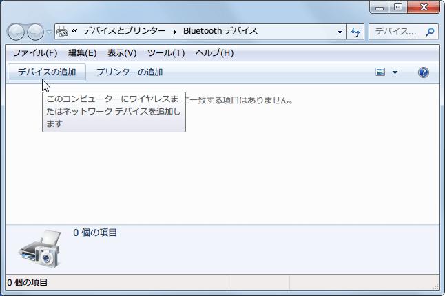 PS4 DUALSHOCK 4 Wireless Controller ワイヤレスコントローラー ジェット・ブラック CUH-ZCT2J Bluetooth 接続 ペアリング、USB-BT40LE Broadcom Windows 標準スタック、Bluetooth デバイス画面でデバイスの追加をクリック