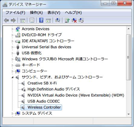 PS4 DUALSHOCK 4 Wireless Controller ワイヤレスコントローラー ジェット・ブラック CUH-ZCT2J 標準ドライバ Windows 7 デバイスマネージャー、サウンド、ビデオ、およびゲーム コントローラーに Wireless Controller