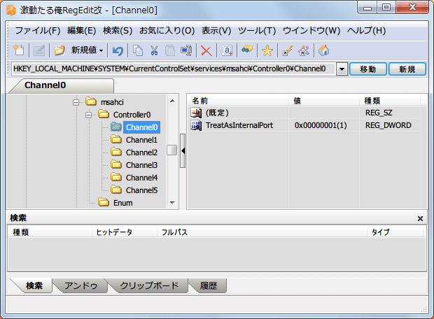レジストリエディタで 「HKLM\SYSTEM\CurrentControlSet\Services\msahci」 に 新規キー Controller0 を作成、その中にさらに新規キー Channel0~5 を作成(6ポート分)、それぞれの Channel 番号に新規 DWARD 値 TreatAsInternalPort を作って値を 1 にして PC を再起動