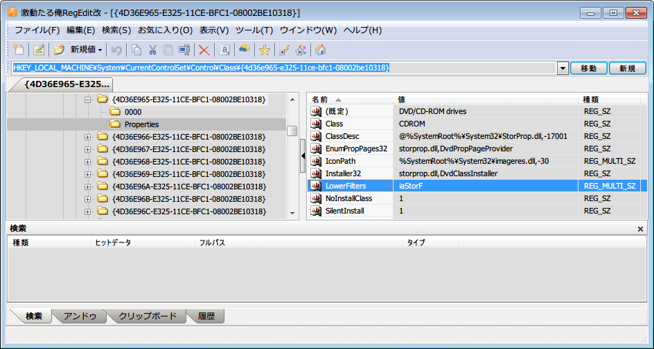 Windows 7 レジストリ HKEY_LOCAL_MACHINE\System\CurrentControlSet\Control\Class\{4d36e965-e325-11ce-bfc1-08002be10318} に LowerFilters があったのでこれを削除