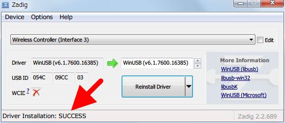 Zadig 画面内に Driver Installation: SUCCESS が表示されていることを確認