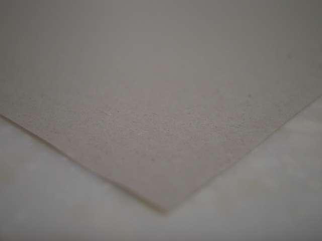 マルアイ 更紙 B4 50枚パック カミ-1050 拡大撮影