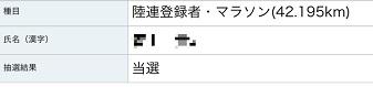 2017_tokyo_w.jpg