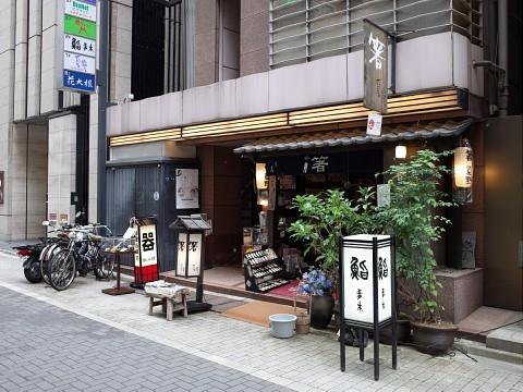 aburisashidon15.jpg
