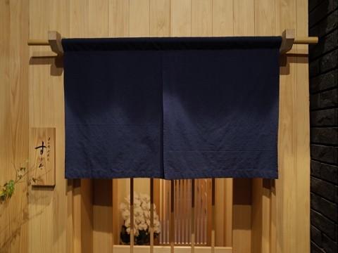 akisugita01.jpg