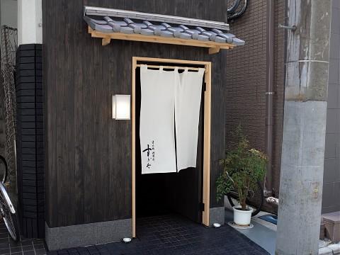 aprilsugita02.jpg