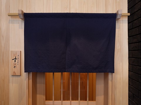 aprilsugita21.jpg