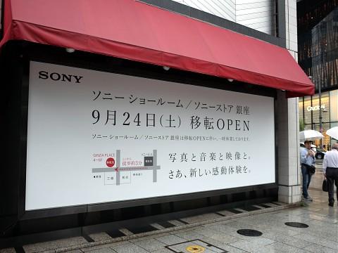 curryfurukawa19.jpg