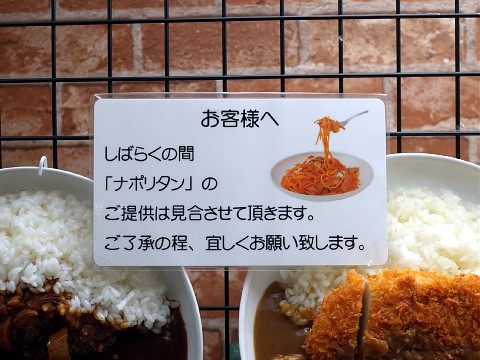 daishinteishoku04.jpg