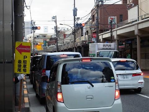 daishinteishoku18.jpg