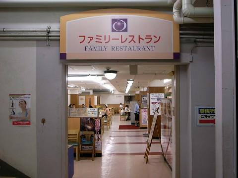 daishinteishoku20.jpg