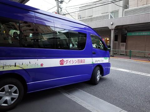 daishinteishoku28.jpg
