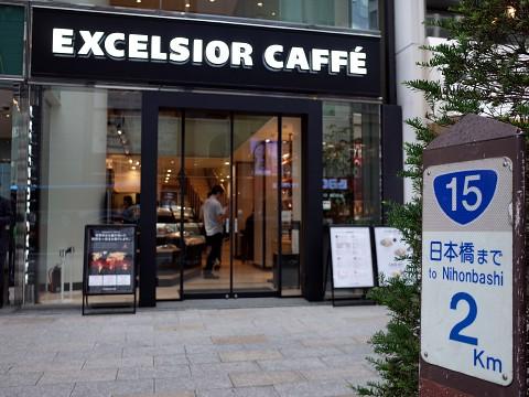 excelsior01.jpg