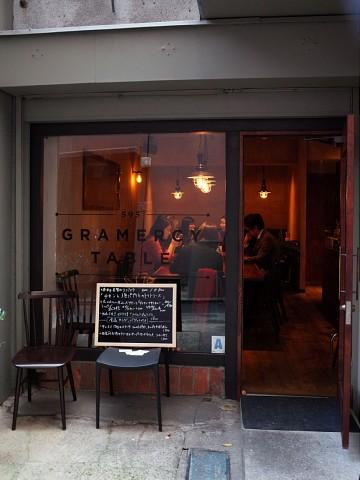 gramercytruffe02.jpg