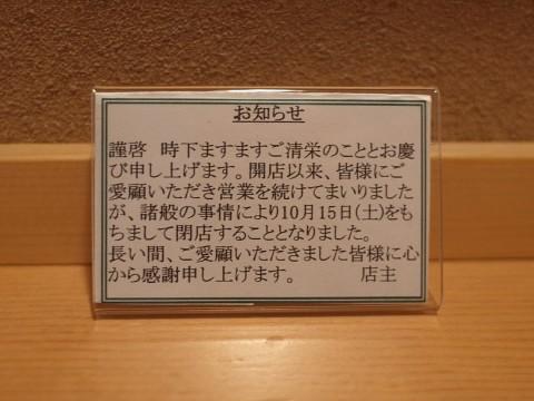heitenyoshimura01.jpg