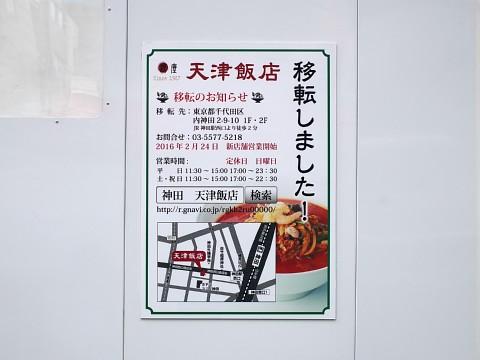 ishikawasteak15.jpg