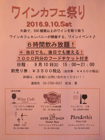 iwaitsuki11.jpg
