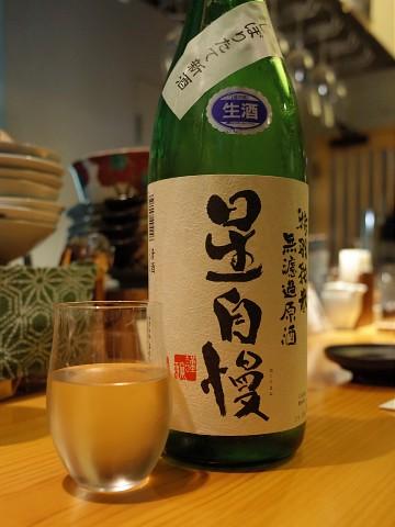 jagatsuki12.jpg