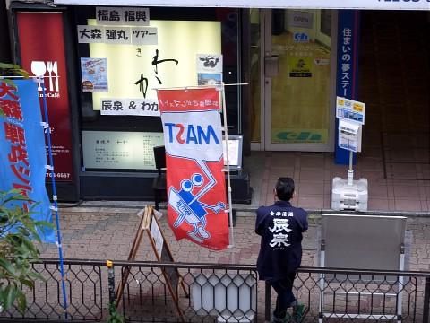 jagatsuki14.jpg