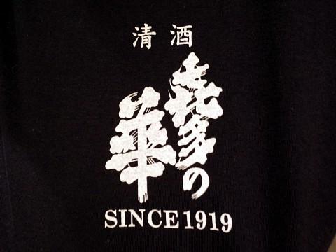 jagatsuki17.jpg