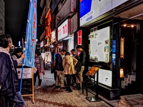 jagatsuki21.jpg