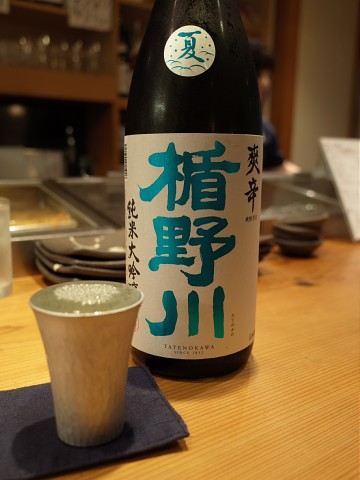 jinpeitokubire04.jpg