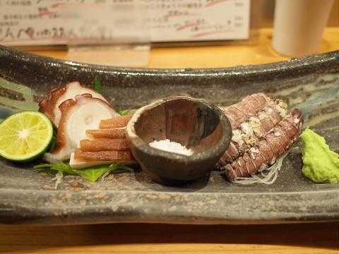 jinpeitokubire05.jpg