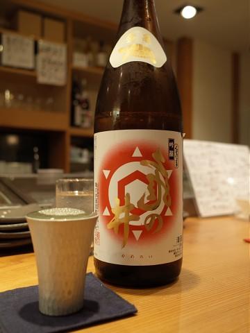 jinpeitokubire11.jpg