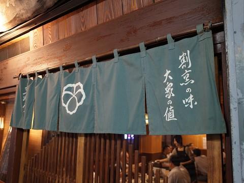kakifusanshuya04.jpg