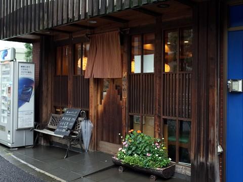 kakutensashimi02.jpg