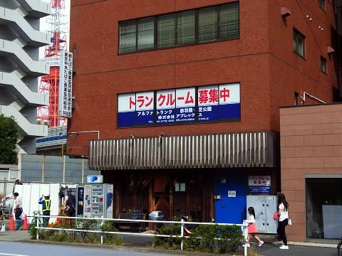 kakutensashimi11.jpg