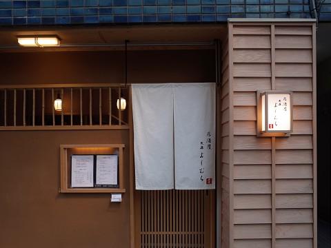kanitamayoshimura01.jpg