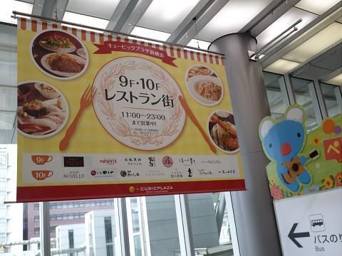 kimuraporkkatsu01.jpg