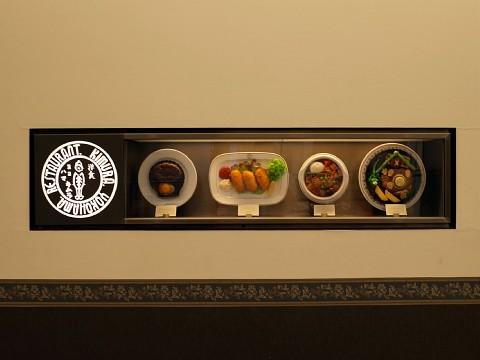 kimuraporkkatsu15.jpg