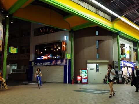 kotanzangi02.jpg
