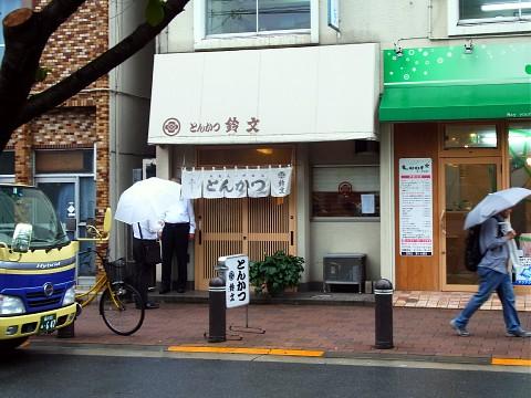 lastsuzubun12.jpg