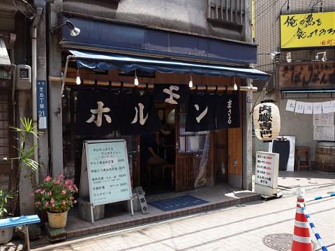 masarushioyaki02.jpg