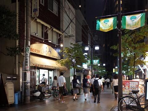 menchitabuchi11.jpg