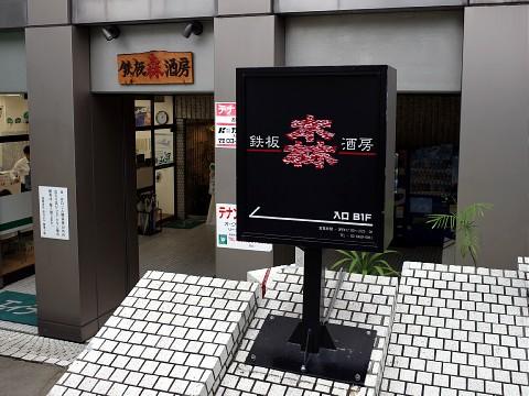 menchitabuchi20.jpg