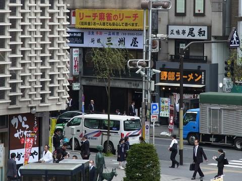 nakaochishimsan12.jpg