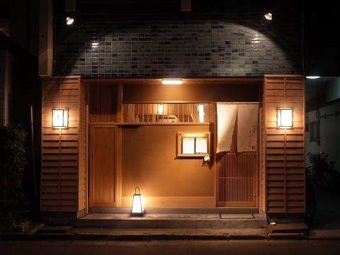 natsusashiyoshi01.jpg