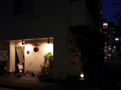 natsutakumiya16.jpg