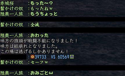 161010.jpg